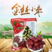 沧州小枣 农家产沧州金丝小枣 优质沧州红枣500g煲汤煮粥新枣批发