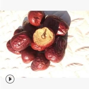 厂家直销新疆红枣 大枣一级新疆特产骏枣散装 办公室休闲零食